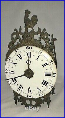 Horloge lanterne, trois cloches