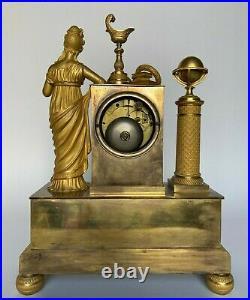 Pendule Empire Decor A L Antique Allegorie Globe Terrestre Email J 160 H3038