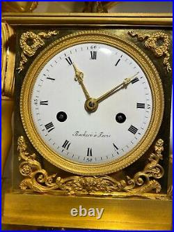 Pendule troubadour Bronze doré Epoque Empire début XIXe